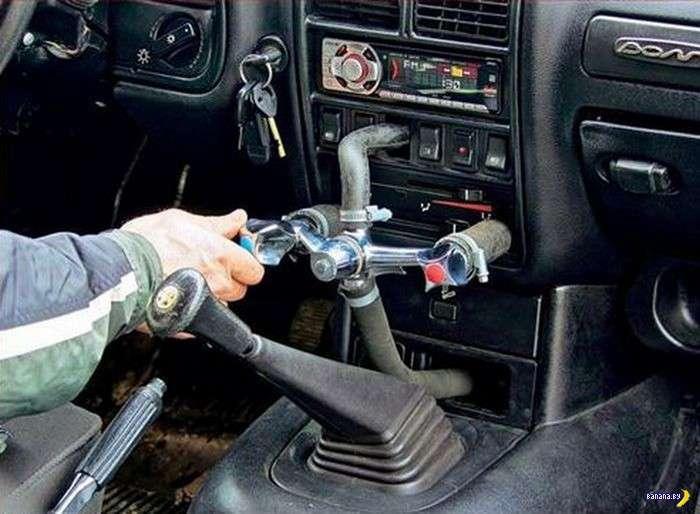 Очумелые ручки и ремонт авто