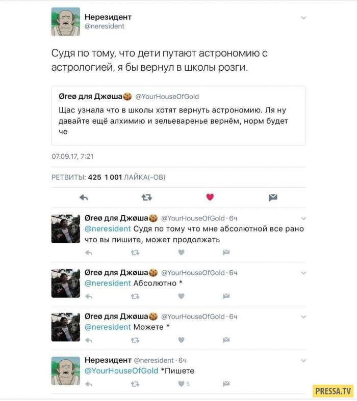 Смешные комментарии и смс диалоги (35 скринов)