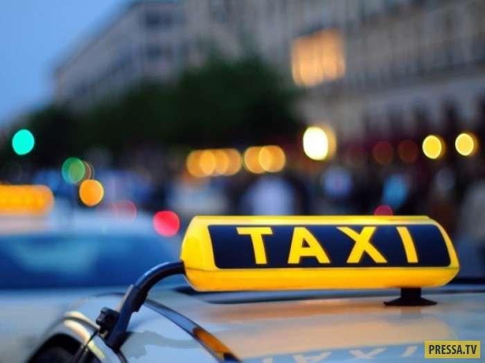 Из жизни обычного таксиста