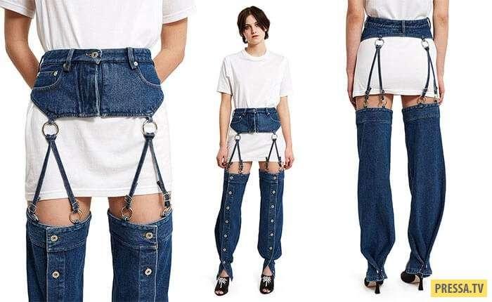 Как это можно носить? Самые нелепые модные новинки (26 фото)