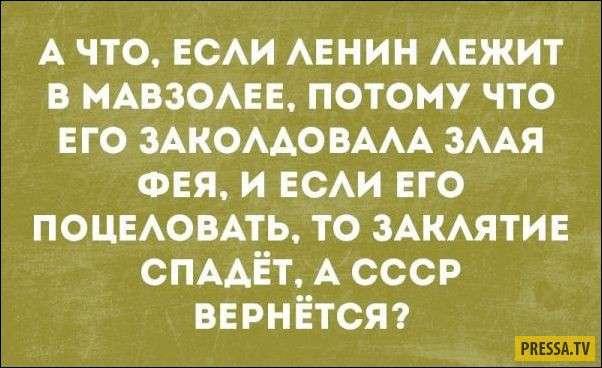 """Смешные """"Аткрытки"""" (30 фото)"""