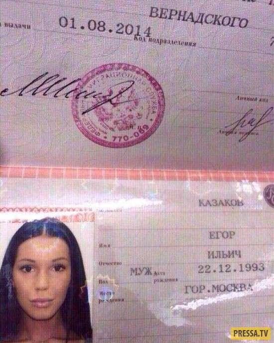 Дельный совет: при встрече с девушкой обязательно (!) посмотрите в её паспорт (4 фото)