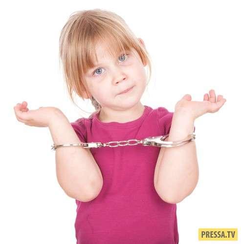 Мамины наручники