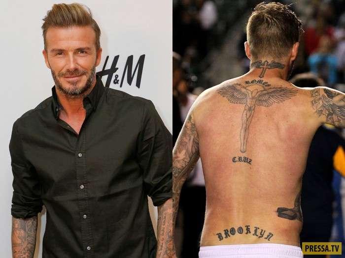 Необычные татуировки знаменитостей и их значение (15 фото)