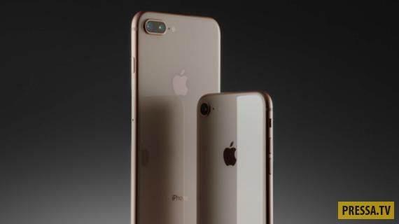 Новости от Apple: три новых iPhone! (7 фото)