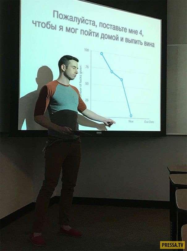 На этих презентациях вам точно сложно будет уснуть! (16 фото)