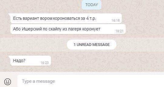 Смешные комментарии и SMS диалоги (31 скриншот)