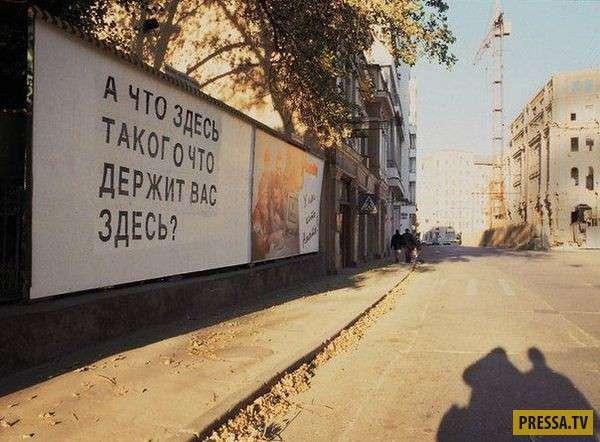 Прикольные объявления, реклама и прочие маразмы (58 фото)