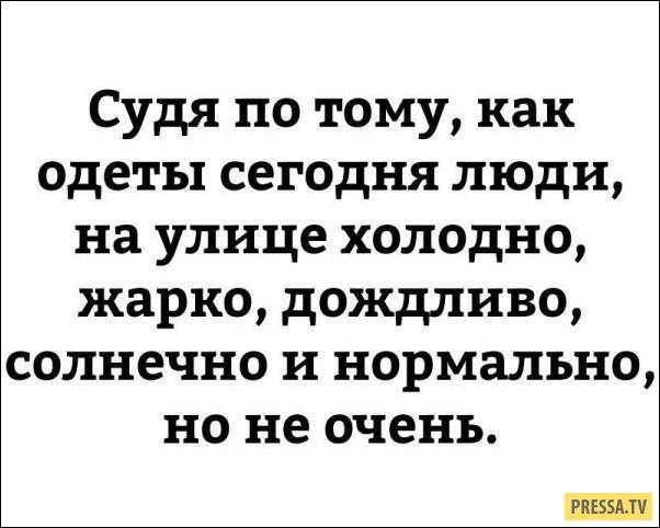 """Прикольные """"Аткрытки"""" (17 фото)"""