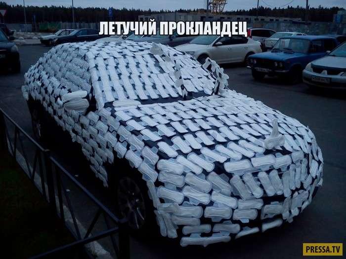 Автоприколы с Российских дорог (36 фото)
