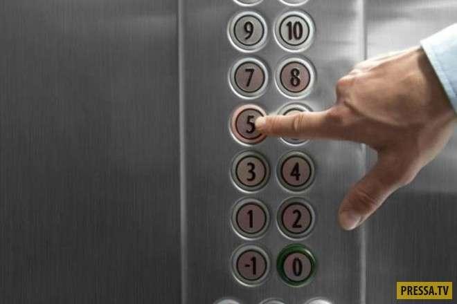 Лифт со странностями