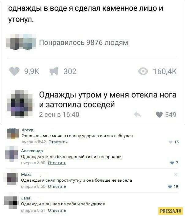 Смешные смс и комментарии из социальных сетей (35 скринов)