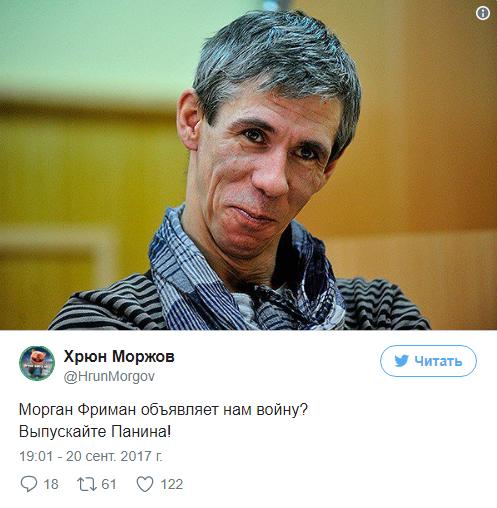 По версии актера Моргана Фримана Россия напала на США!
