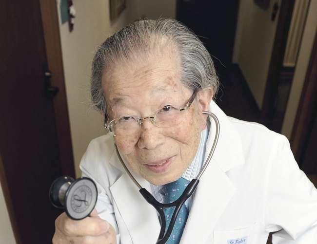 7правил жизни доктора изЯпонии, который дожил до105 лет