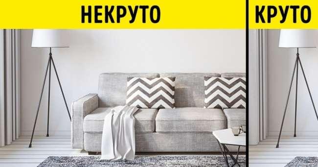 10дизайнерских секретов, чтобы ваш дом выглядел как собложки журнала