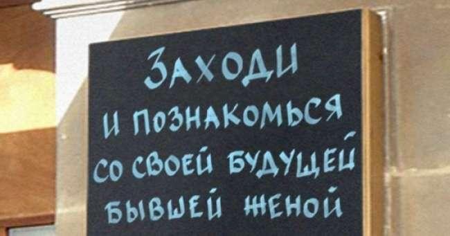 Эти 18крутых объявлений возле кафе создали боги рекламы