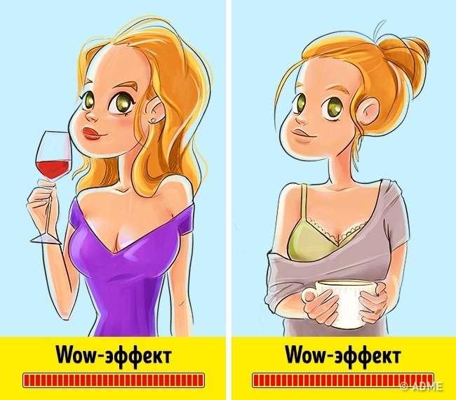16откровенных иллюстраций ожизни девушек сбольшой грудью