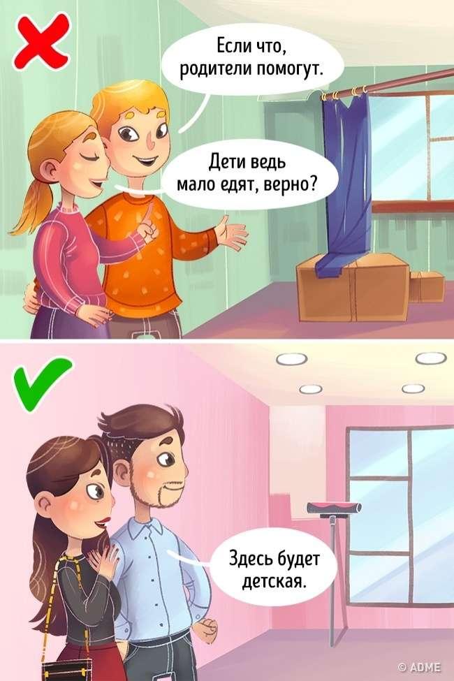 11признаков того, что высозрели для родительства