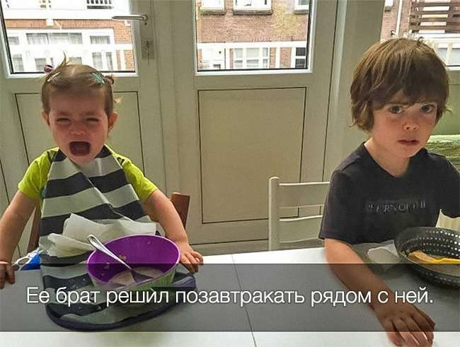 22забавные причины детских слез, которые поймет каждый родитель