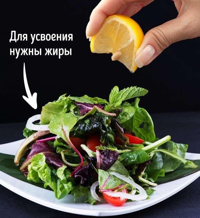 8популярных сочетаний продуктов, которые насамом деле вредны