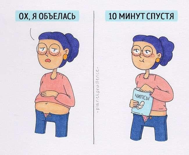 17иллюстраций о-страшной- правде, которую скрывают женщины