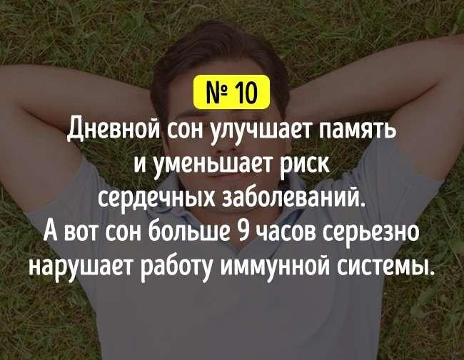 19хитростей навсе случаи жизни, которые сделают вас лучше