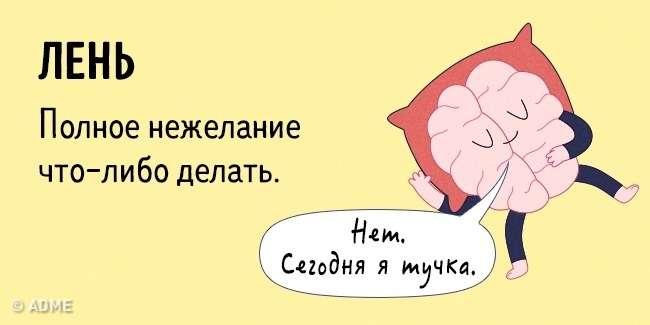 5неприятных выходок мозга, которые насамом деле полезны