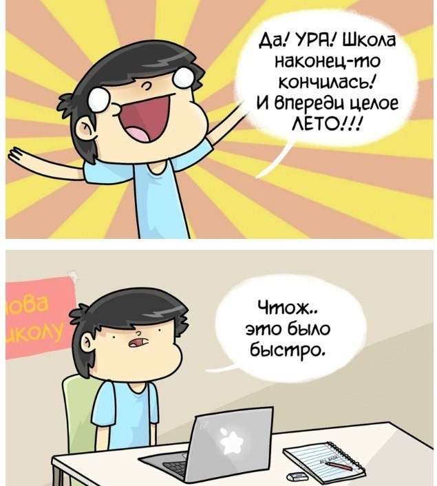 Смешное из Соцсетей-23 фото-