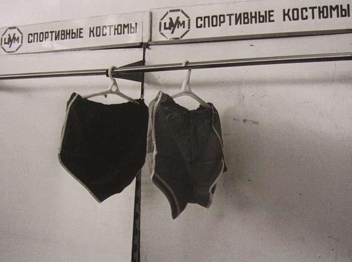 Дефицит в СССР: что было, чего не было и как жили-19 фото-