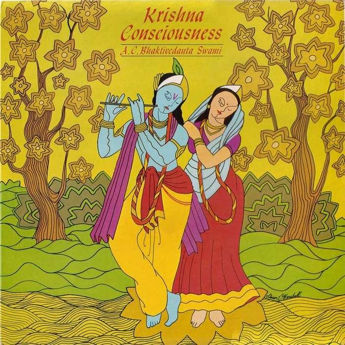 Кришнаиты. Экскурсия в гости к необычным верующим-9 фото-