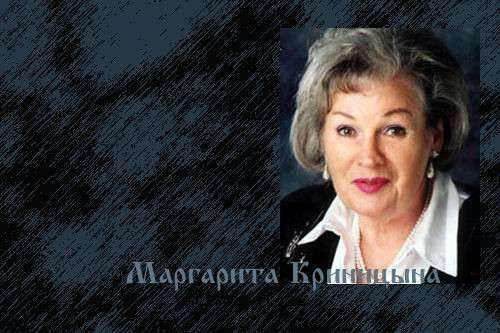 Актриса Маргарита Криницына- заложница одной роли-15 фото-