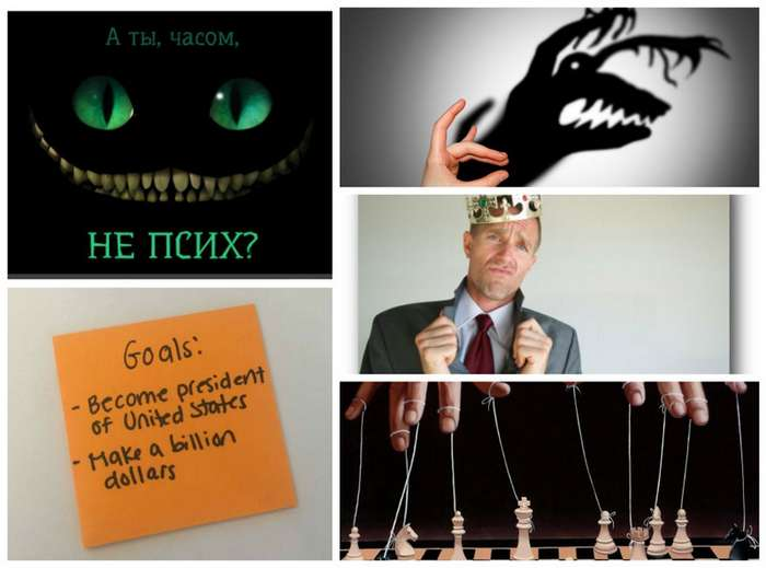 9 признаков того, что ваш коллега - психопат-11 фото-
