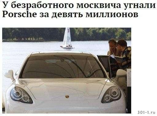 Налог на тунеядство распространят на имущество россиян-2 фото-