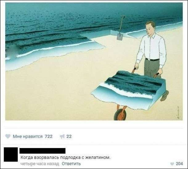 Смешные комментарии из социальных сетей. Часть 2-23 фото-