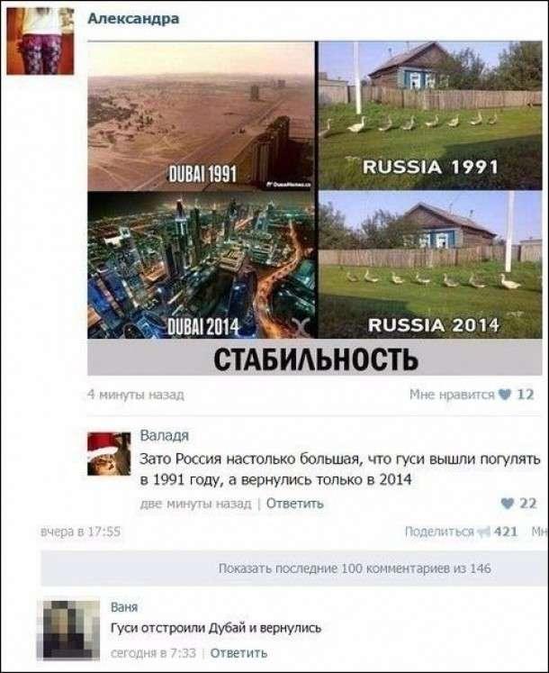 Смешные комментарии из социальных сетей. Часть 5-30 фото-
