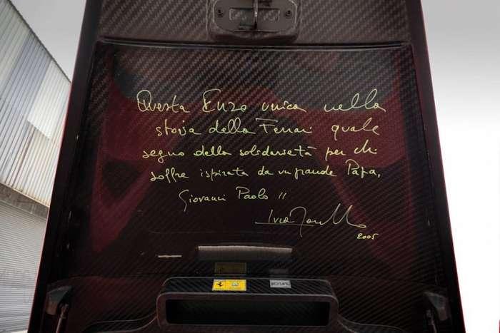Как Ferrari делает спорткары для аукционов-10 фото-