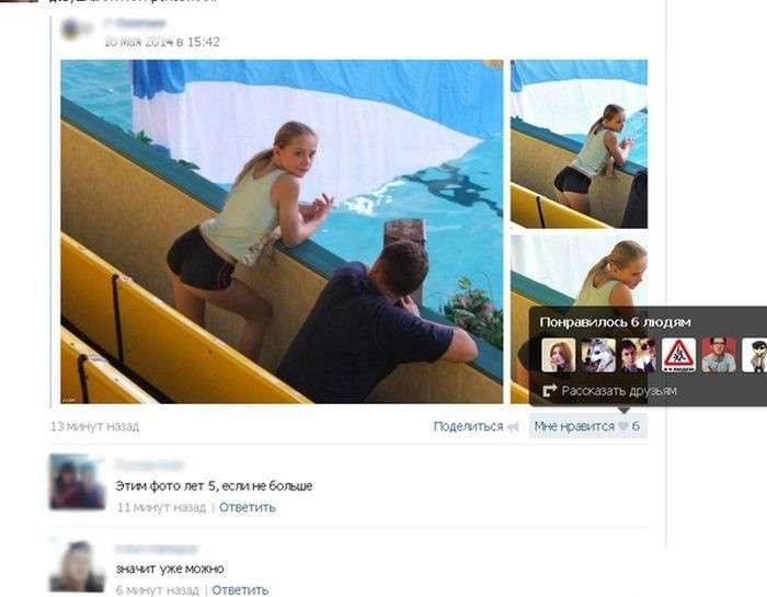 Весёлые комментарии с просторов сети-29 фото-