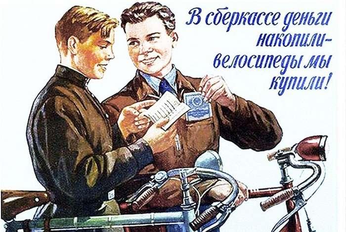 Умом Россию не понять: зачем вкладчики несут деньги в банки-4 фото-
