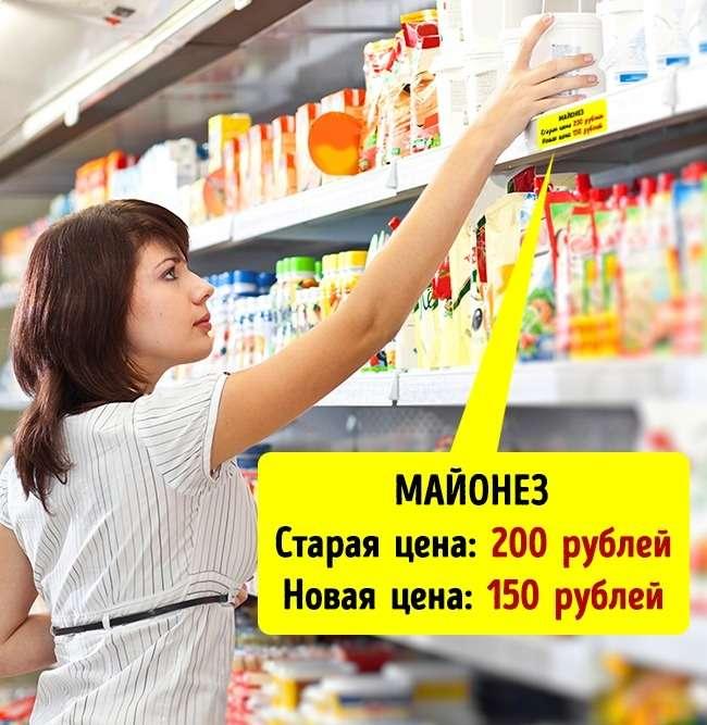 10ошибок, из-за которых мытратим напродукты больше