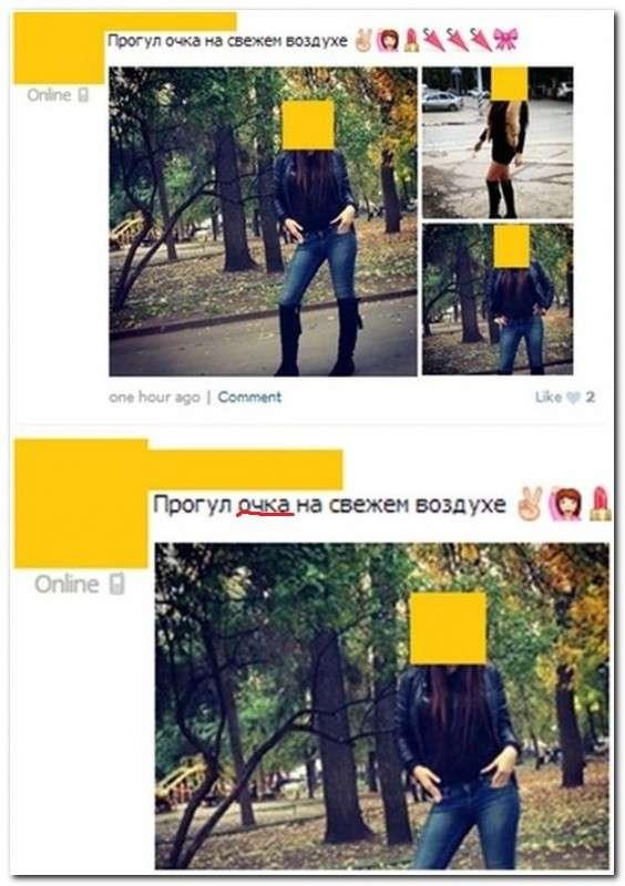 Весёлые картинки, фото, коменты-21 фото-