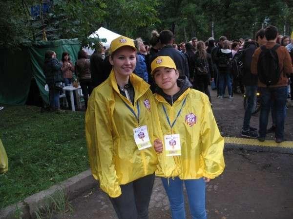 Поездка на - Медовуха-фест --44 фото-