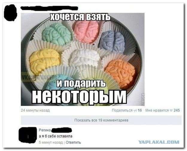 Смешные комментарии из социальных сетей-30 фото-
