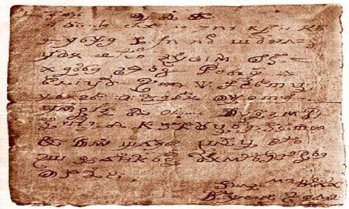 Расшифровано письмо 17-го века, написанное -одержимой дьяволом- монахиней-3 фото-