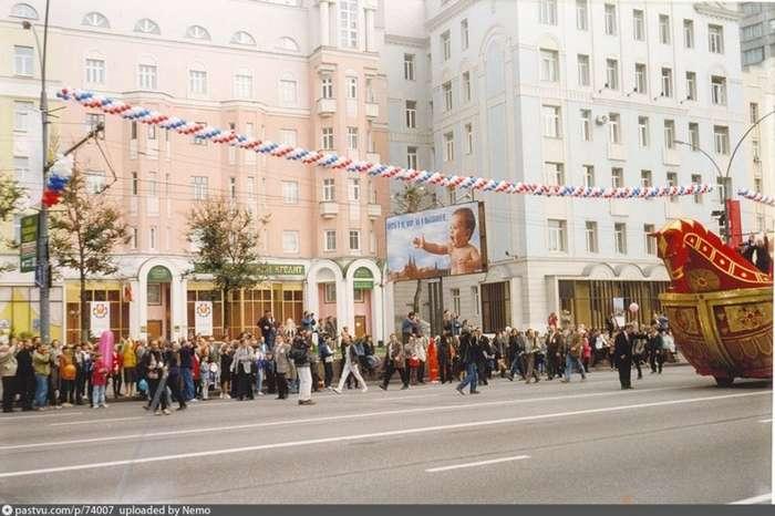 Такой Москвы в день города Вы еще не видели-18 фото-