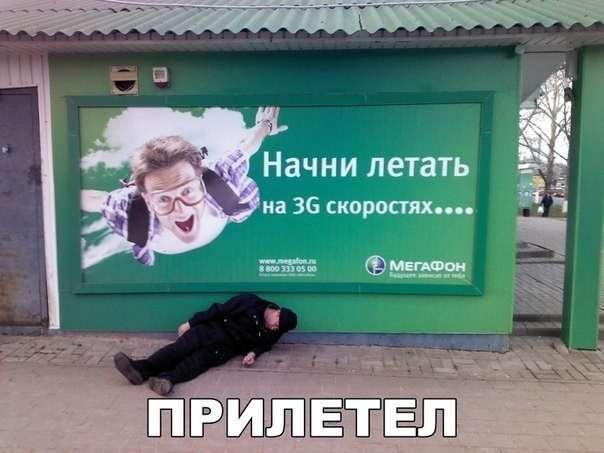 Смешные картинки с надписями-30 фото-