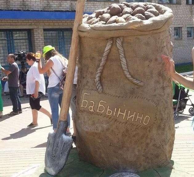 Картофелефест: август-сентбярь 2017!-26 фото-