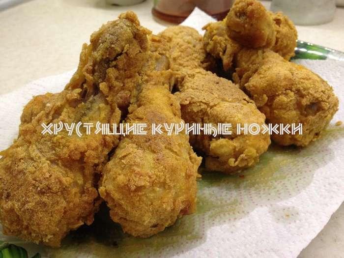 Куриные ножки с аппетитной хрустящей корочкой-5 фото-
