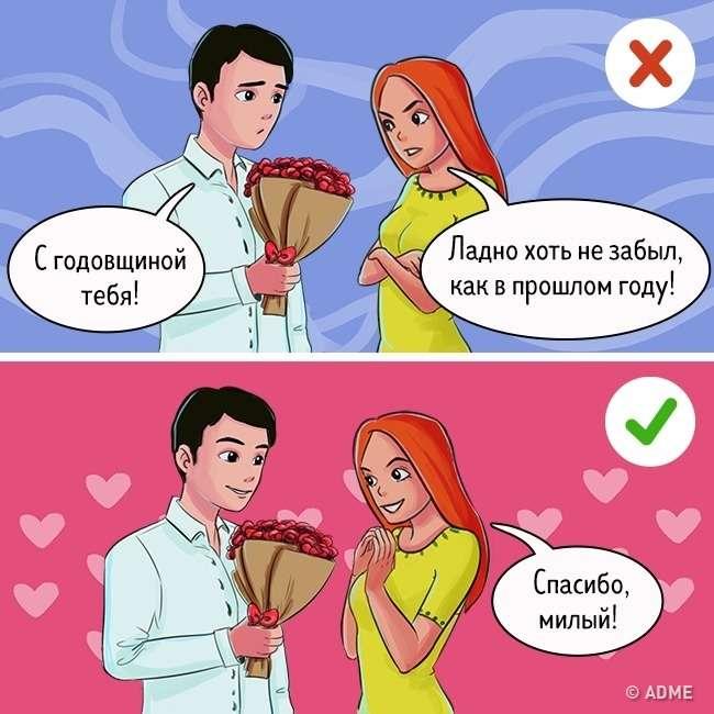 10повседневных привычек, которые убивают отношения