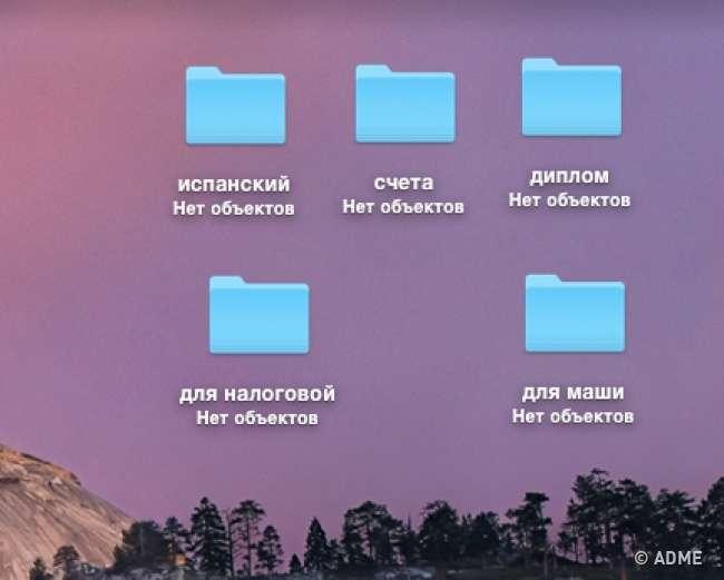 12признаков взлома компьютера, накоторые мынеобращаем внимания