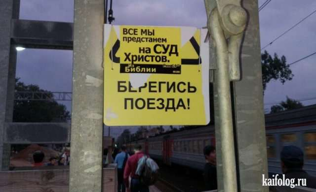 Россия глазами русских (60 маразмов)